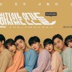 Tahun baru sudah datang. Januari ini, kamu wajib tonton drama Korea rekomendasi BP-Guide berikut ini!