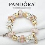 Perhiasan keluaran Pandora sangat digemari kaum hawa. Kalau kamu heran kenapa perhiasan Pandora sangat populer, keheranan kamu akan terjawab di artikel ini. Psst, kami juga punya rekomendasi koleksinya yang bisa kamu pertimbangkan untuk dijemput pulang.