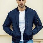 Ada berbagai fashion item untuk pria yang bisa menunjang penampilan. Salah satunya adalah jaket bomber. Jenis jaket ini pernah tren beberapa tahun silam. Kalau tertarik membelinya, cek rekomendasi BP-Guide ini agar tak salah beli.