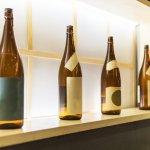 日本酒好きの方には、名入れの日本酒をプレゼントするのがおすすめです。そこで今回は、名酒・久保田の名入れや彫刻ボトル、グラスとのセットなど、人気の名入れ日本酒を厳選し、【2019年最新情報】としてご紹介します。世界にひとつしかない特別な贈りもので、記念日や祝い事を素敵に彩りましょう。
