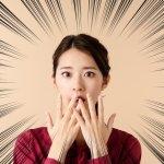 Membaca manga atau komik dari negeri sakura, Jepang, tentu bisa menjadi jawaban pas untuk Anda yang ingin mengisi waktu luang dengan hal yang bermanfaat sekaligus menyenangkan. Ingin tahu rekomendasi manga terfavorit yang wajib Anda baca? Simak ulasan dari BP-Guide berikut ini, yah.