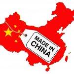 Cina terkenal sering memproduksi dan mengekspor barang berkualitas dengan harga miring ke banyak tempat di luar negeri. Tak ayal hal ini membuatnya menjadi negara dengan ekonomi terbesar di dunia. Dengan inovasi barang baru nan unik yang terus mereka keluarkan, Anda pun dapat memperoleh peluang bisnis di dalamnya. Berikut potensi produk yang bisa digali untuk inspirasi usaha Anda saat ini.