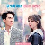 Wajib Tonton Deretan Drama Korea yang Asyik Ditonton Selama Bulan Juli! (2020)