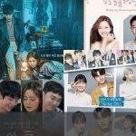 Banyak drama Korea yang diundur gara-gara covid. Tapi, masih ada beberapa judul yang bisa ditonton lho! Apalagi yang tayang di bulan September ini! Yuk, cek apa aja!