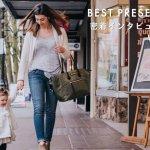 【密着インタビュー企画第65弾】大人可愛いマザーズバッグがおしゃれなママ達の間で大人気のブランド「THEATHEA(ティアティア)」に密着インタビューしました。ティアティアが日本に上陸した経緯や、デザイン・機能面でこだわった点、おすすめのアイテムなどをじっくり解説していきます。本当に喜ばれる出産祝いを探している方は、ぜひ参考にしてくださいね。