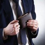 6+ Tips Memilih Dompet Pria Kulit Terbaik untuk Kebutuhan Harian
