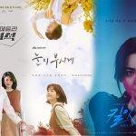 Ini Lho Rekomendasi Drama Korea Paling Asyik di Bulan Maret 2019!
