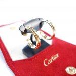 Sebagai wanita, tentunya perhiasan merupakan hal yang menarik apalagi bagi Anda yang gemar mengoleksinya. Tak hanya cantik, biasanya perhiasan dapat digunakan pula sebagai investasi. Tapi rasanya belumlah lengkap jika pada koleksi Anda belum terdapat aksesori dari merek Cartier. Untuk tahu seperti apa wujud perhiasan Cartier yang anggun, simak artikel berikut ini!