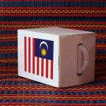 Ingin beli makanan atau produk fashion dari Malaysia tetapi malas pergi ke sana sendiri? Kamu bisa manfaatkan jastip untuk berbelanja barang-barang dari Malaysia. Kamu bisa beli apa saja yang kamu mau dengan mudah. Yuk, cek produk Malaysia apa saja yang difavoritkan orang!