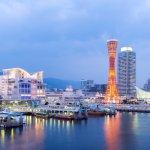 ご両親の還暦をお祝いして、心からくつろげる素敵な温泉旅行をプレゼントしましょう。今回は兵庫県で還暦祝いに人気の宿の、2020年最新情報をご紹介します。兵庫県は人気の温泉地が点在するエリアですが、瀬戸内海側と日本海側では気候も風土も異なり、それぞれに違った魅力に溢れています。