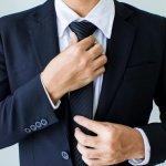 ほとんどの職場で、新入社員にとってネクタイは必須アイテムです。そのため、就職祝いなどにも良く選ばれます。今回は、新入社員へのプレゼントに人気のブランドネクタイを【2020年最新版】としてランキング形式にまとめました。印象を決める重要アイテムなので、新入社員のフレッシュさを損なわない素敵なネクタイを吟味してプレゼントしましょう。