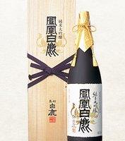 日本酒のプレゼント