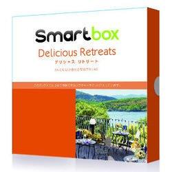 smartboxデリシャスリトリート