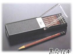 名入れグッズ(鉛筆・タオル・文房具など)