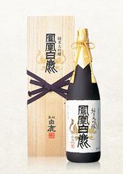 お酒(日本酒など)