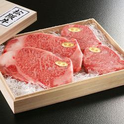 肉・セット