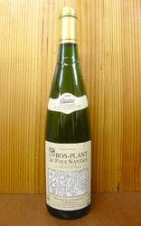 格付けフランスワイン(VDQS)