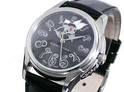 ハミルトン 腕時計(レディース)