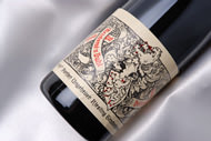 ドイツワイン