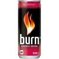 burnのセット
