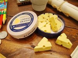 チーズの消しゴム