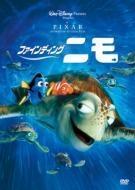 ファインディング・ニモ DVD