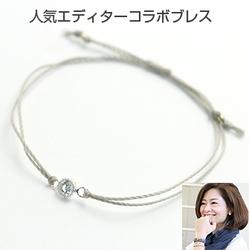 JUICYROCK Original 三尋木奈保コラボ