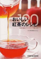 ルピシアの紅茶ギフト