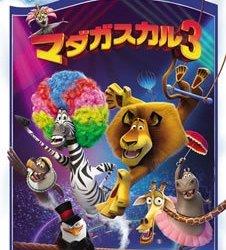 マダガスカル DVD