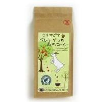 森のコーヒー(カフェーパウリスタ)