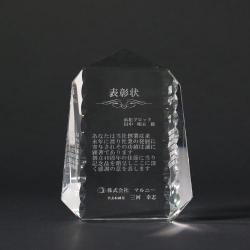 楯(記念品)