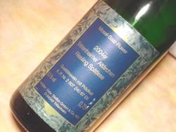 格付けドイツワイン(Qmp)