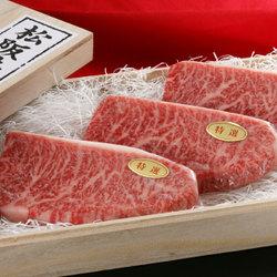 ステーキのギフト