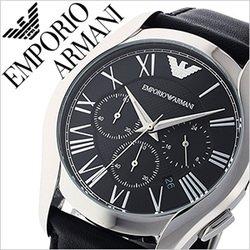 エンポリオ・アルマーニ 腕時計(メンズ)