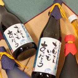 お酒(焼酎・ビールなど)