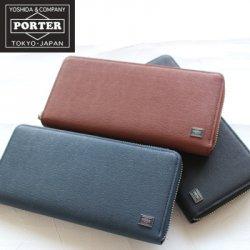 PORTER 財布(レディース)