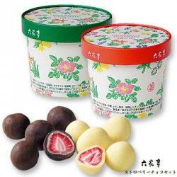 六花亭 チョコレート