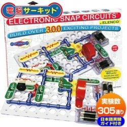 電子ブロック