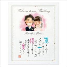 両親へのお祝いメッセージ 似顔絵 結婚記念日プレゼント 人気ランキング ベストプレゼント