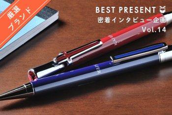 カスタムオーダー可能な高品質ボールペンを作る「ペン工房キリタ」に密着インタビュー!