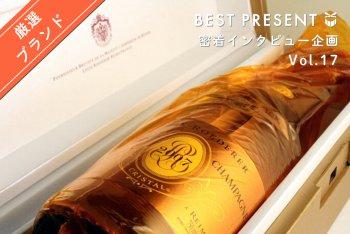 こだわりのお酒を揃える「リカーパークシーザー」に密着インタビュー!自然派ワインからスパークリング日本酒まで美味しいお酒に迫る!
