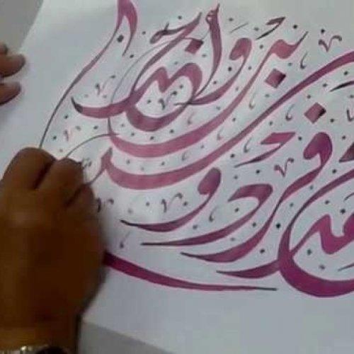 Ingin Dekorasi Kaligrafi Semakin Indah Yuk Ulik 10