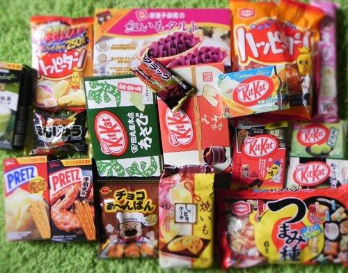 Tips Memilih Oleh Oleh Jepang Yang Halal Beserta 10 Rekomendasinya