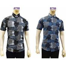 11 Baju Batik Kombinasi Yang Tepat Dan Elegan Untuk Pria Dan Wanita