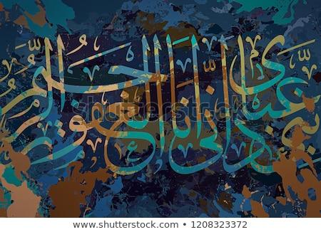 Hiasan Kaligrafi Indah Dan Mudah Cikimmcom