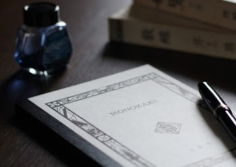 優しいクリーム色の紙と太字の万年筆でも使いやすい9mm罫線で、書き心地にこだわったノート「MONOKAKI N1」の開発秘話を取材|満寿屋