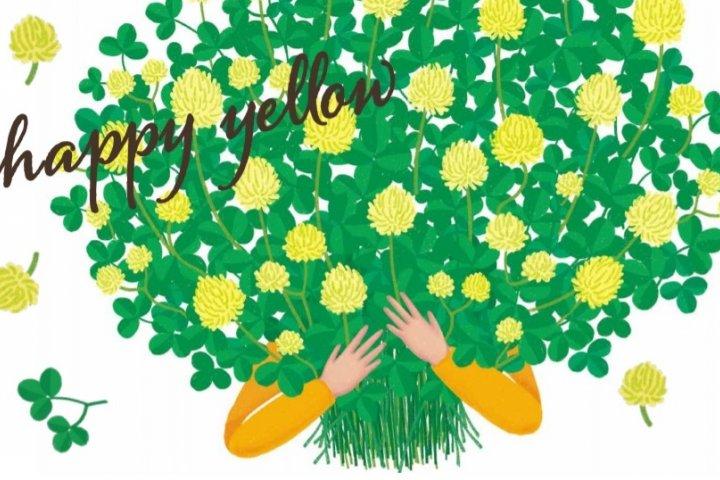 幸せな気持ちになれるクローバーの栽培セット「シアワセの黄色の花咲くクローバー」の開発秘話を大公開|聖新陶芸株式会社