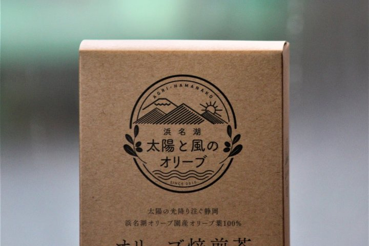 美肌効果に加え高い抗酸化・抗菌作用もある「オリーブ焙煎茶」の開発秘話を大特集! 株式会社アグリ浜名湖