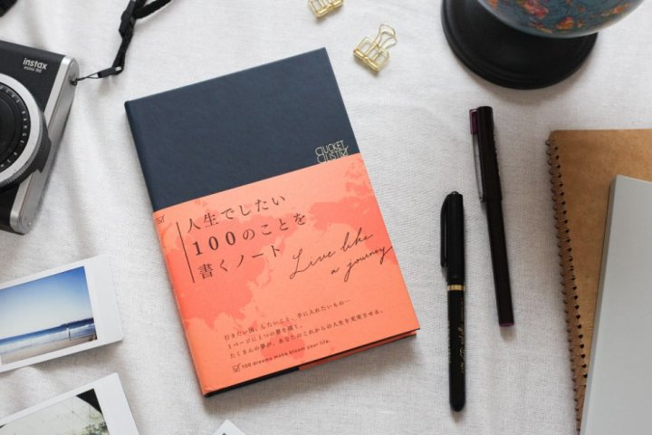 人生をもっと豊かに「人生でしたい100のことを書くノート」の開発秘話をインタビュー|株式会社TABIPPO