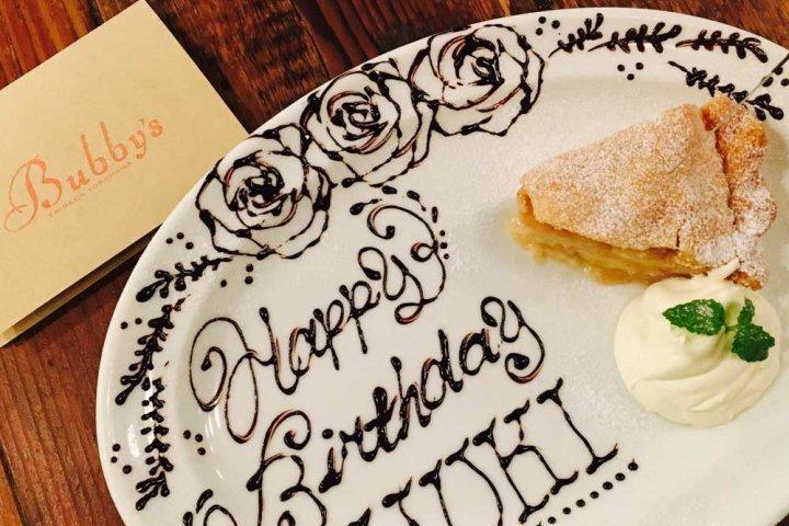 銀座・日比谷・有楽町で誕生日ランチに人気のレストラン2020!東京編